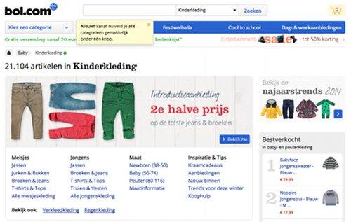 Bol.com Babybekleidung
