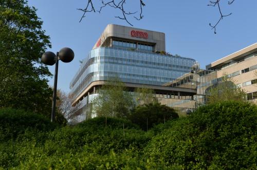 Otto Zentrale in Hamburg
