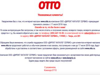 Otto Russland