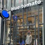 Blue Tomato Utrecht