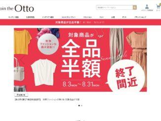 Otto Japan